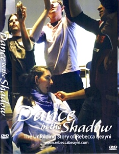 Dance in the Shadow - DVD - cover