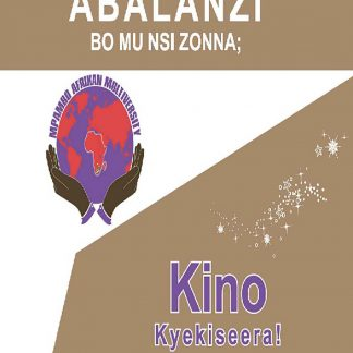Abalanzi Bomu Nsi Zonna - cover